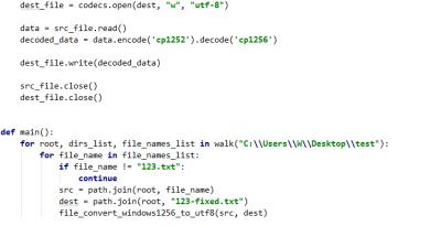 تبدیل encoding و character set با python – وقتی به جای یونیکد، کاراکترهای عربی ویندوزی داریم
